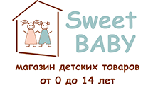 Sweet Baby товары для детей